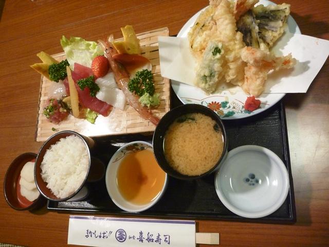 喜船寿司1401 (2)