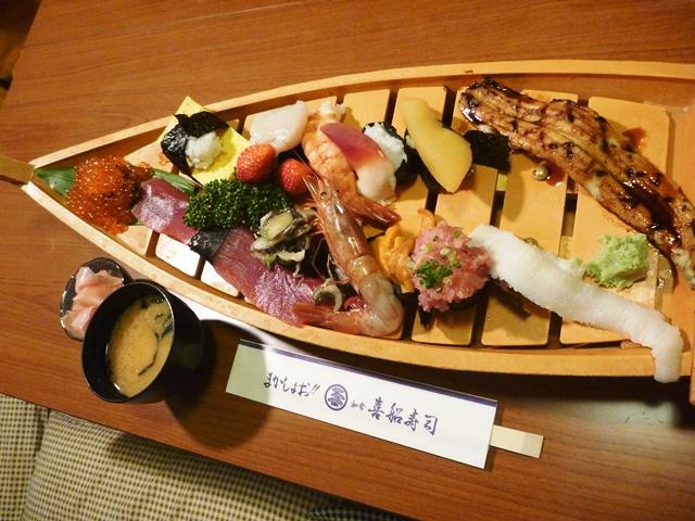 喜船寿司1401 (3)