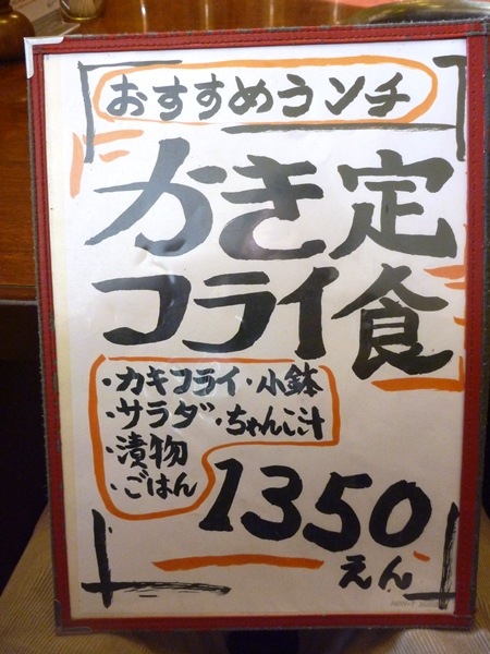 龍ケ浜1402 (1)