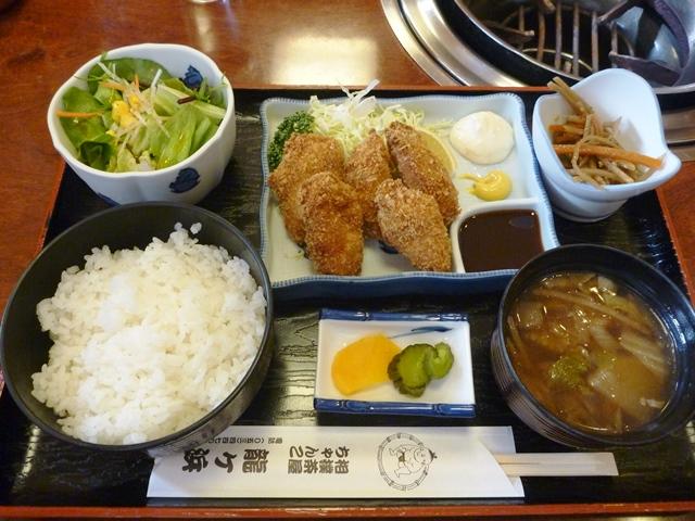 龍ケ浜1402 (3)