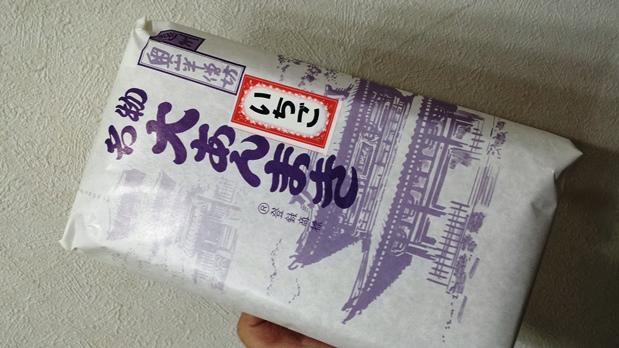 奥山・大あんまき1402 (1)