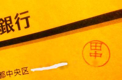 110926-1.jpg