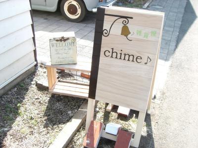 blog_kanban1_convert_20120315130656.jpg