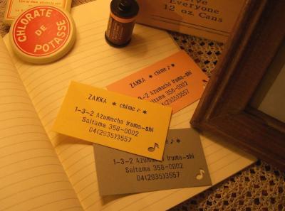 blog_shopcard_convert_20120127165300.jpg