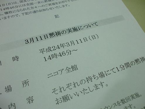 DSCF2362.jpg