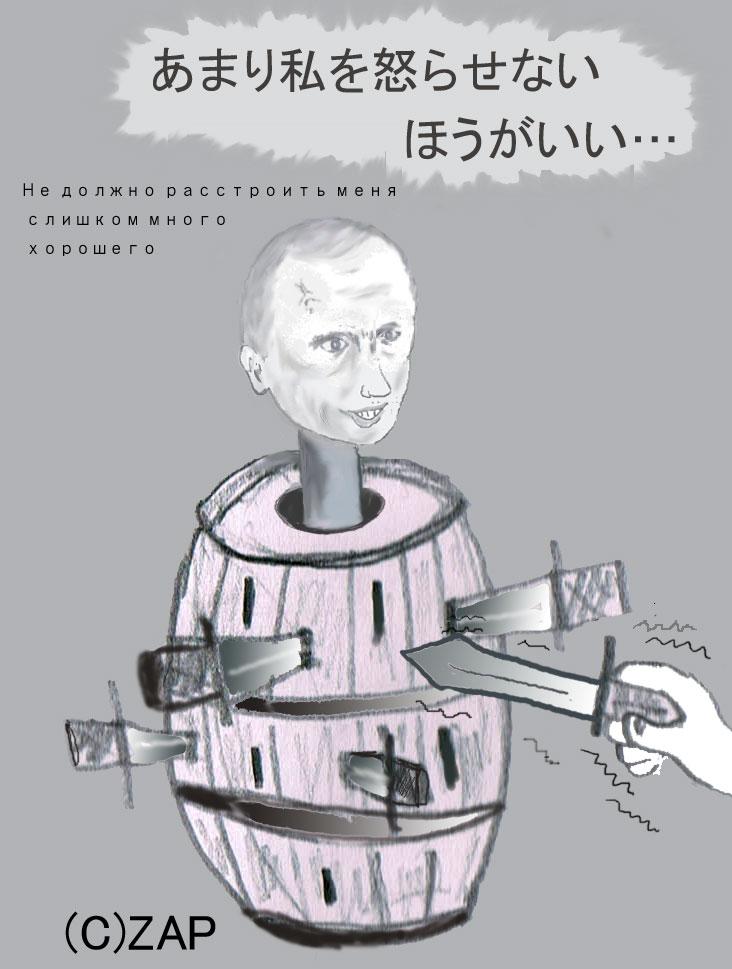 プーチン032