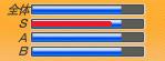 bar2.png
