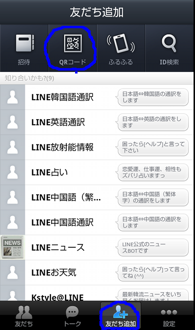 LINE05.png