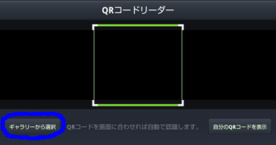 LINE06.png