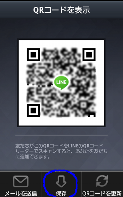 LINE12.png