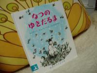 006_convert_20111127171806.jpg