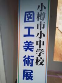 12-01-25_002.jpg