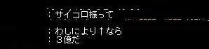 2011y11m24d_184152000.jpg