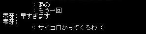 2011y11m24d_184224920.jpg