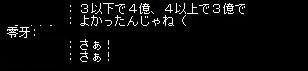 2011y11m24d_184232351.jpg