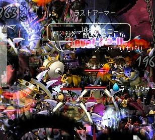 2011y12m11d_175738277.jpg