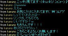 RedStone 13.11.28[00]