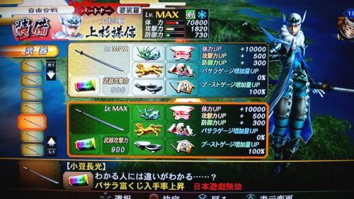 111211_005058_convert_20111211084154.jpg