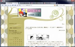 20111112005414.jpg