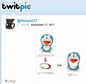 20111218182200.jpg