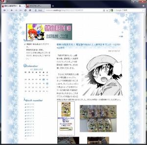 20111218235937.jpg