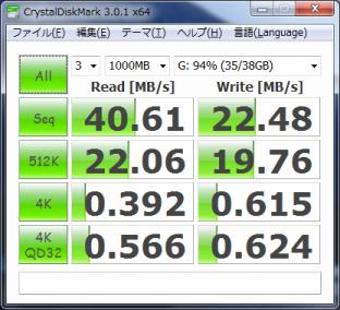CDM IC35L090AVV207-0