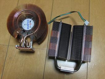 SuperMegaと9900A LEDの比較(本体)