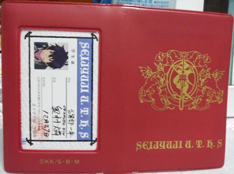 青の祓魔師 カード入れ+メモ帳