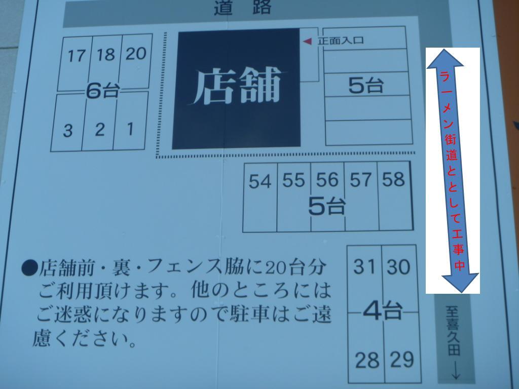 P1010270.jpg
