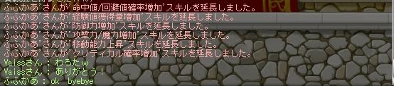 2013y01m08d_204010858.jpg