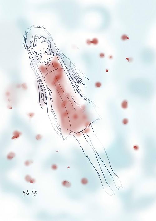 「紅の衣」