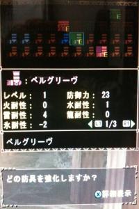 IMG_7677_convert_20110821090000.jpg