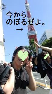 DSCF3706_R.jpg