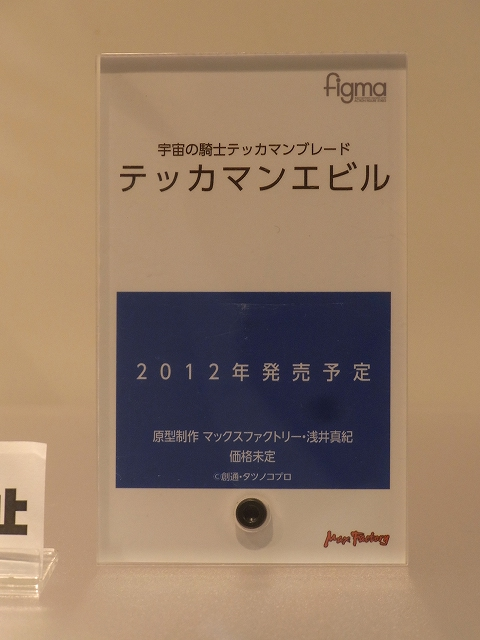 RIMG7018.jpg