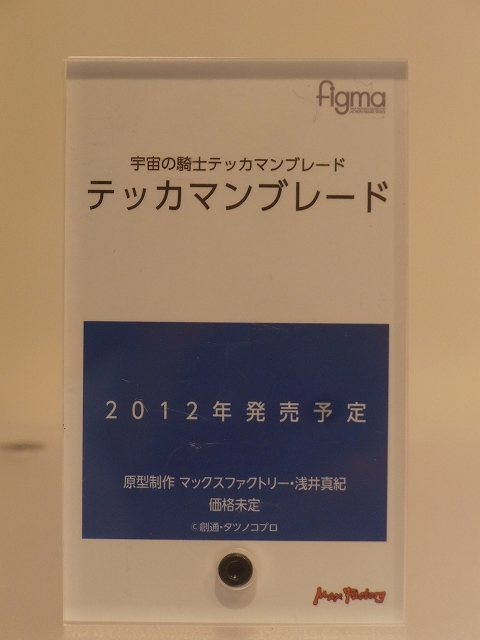RIMG7019.jpg