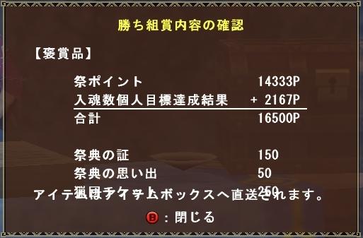 201204252019461cb.jpg