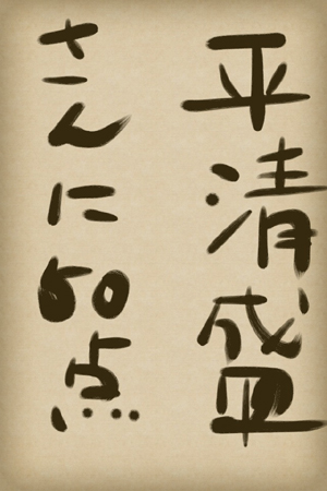 2012061900481398c.jpg