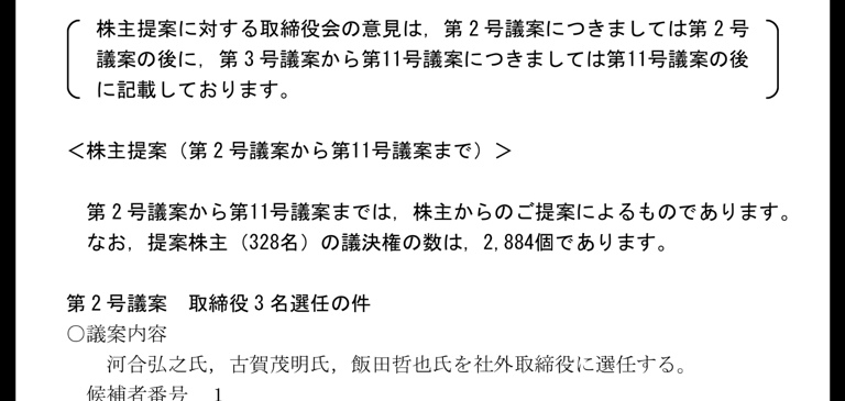 fc2blog_20141122121356712.jpg