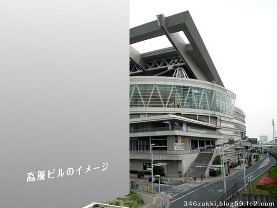 さいたまスーパーアリーナ 高層ビル建設後のイメージ