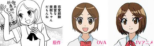 『森田さんは無口』の魅力について語る - 村越美樹