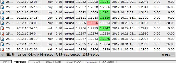 201211032155495a1.jpg