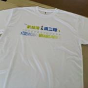 気仙沼・南三陸アグリビジネス取材チーム