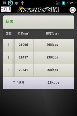 device-2012-11-17-135019.jpg