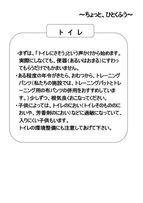 20120829173011f2a.jpg