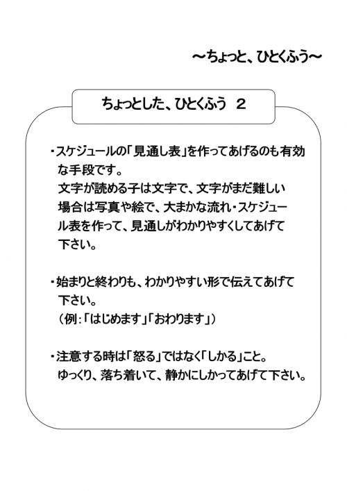 20120829173108833.jpg
