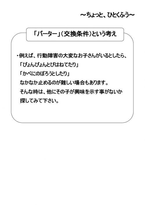 2012082917310885c.jpg
