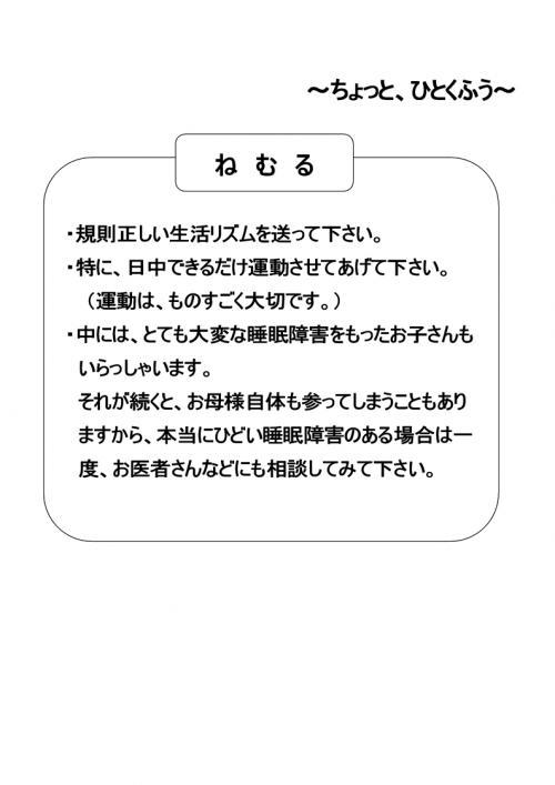 20120829173110763.jpg