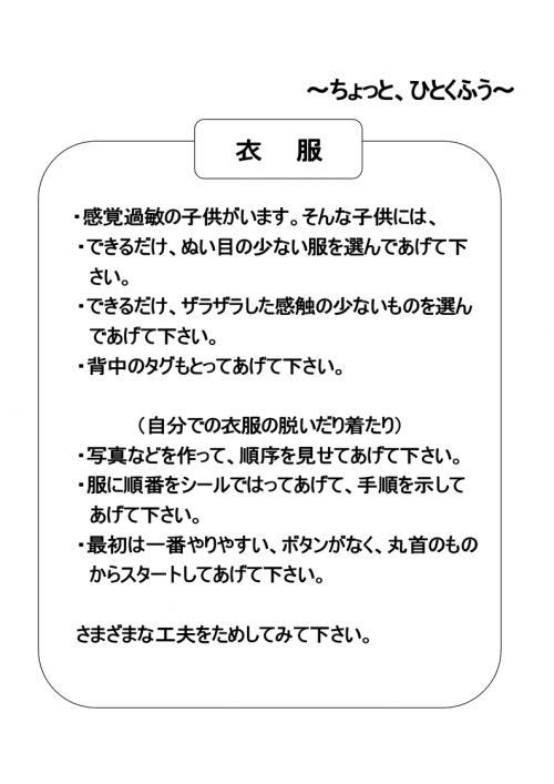 20120829173111751.jpg