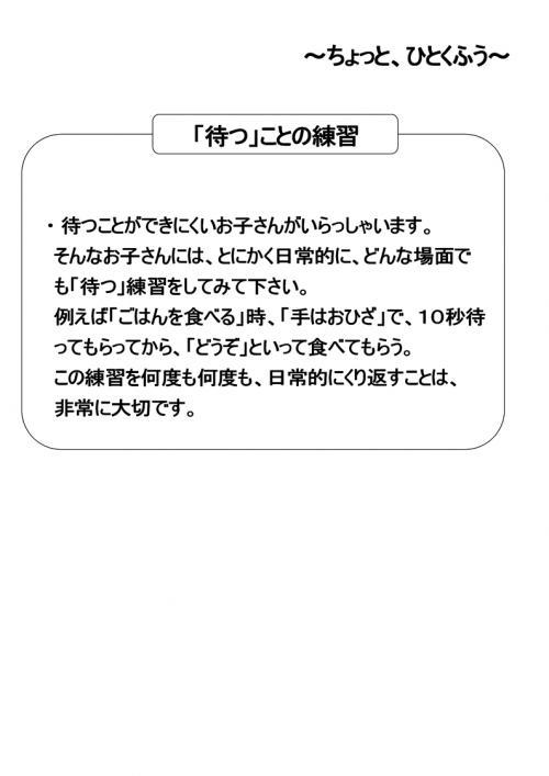 20120829173446d1c.jpg