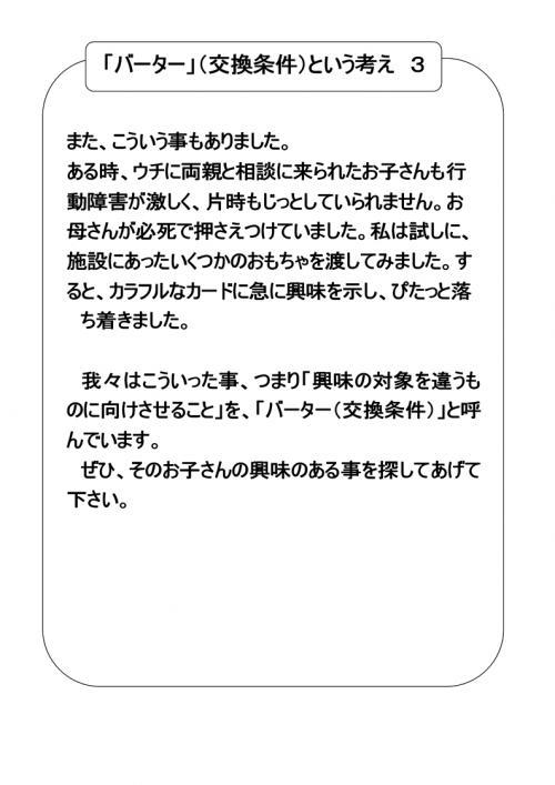 20120829173447444.jpg